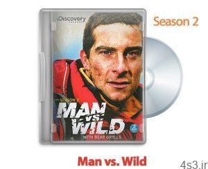 1316433715 man vs 300x244 - دانلود Man vs. Wild 2007: S02 - مستند انسان در برابر طبیعت: فصل دوم