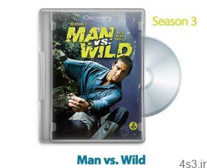 1316433749 man vs 300x244 - دانلود Man vs. Wild 2008: S03 - انسان در برابر طبیعت: فصل سوم