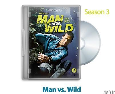 1316433749 man vs - دانلود Man vs. Wild 2008: S03 - انسان در برابر طبیعت: فصل سوم