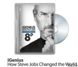1319217364 igenius.how .steve .jobs .changed.the .world .2011 300x259 - دانلود iGenius: How Steve Jobs Changed the World 2011 - مستند استیوجابز چگونه دنیا را تغییر داد