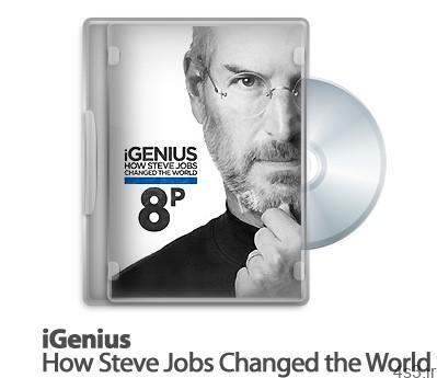 1319217364 igenius.how .steve .jobs .changed.the .world .2011 - دانلود iGenius: How Steve Jobs Changed the World 2011 - مستند استیوجابز چگونه دنیا را تغییر داد