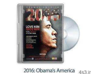 1352107938 2016 obamas america 300x244 - دانلود ۲۰۱۶: Obama's America 2012 - مستند اوبامای امریکا