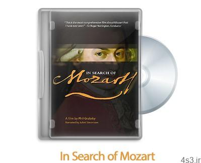 1361305377 in search of mozart 1 - دانلود In Search of Mozart 2006 - مستند در جست و جو موزارت