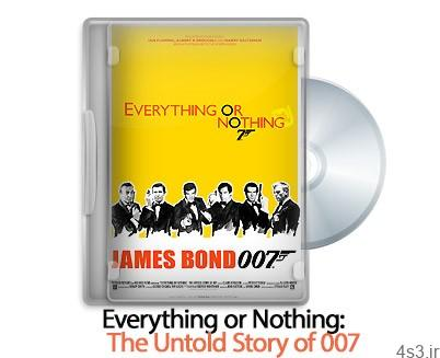 1368402063 everything or nothing - دانلود Everything or Nothing: The Untold Story of 007 2012 - مستند همه چیز یا هیچ چیز: داستان ناگفته جیمز باند
