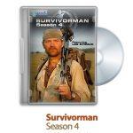1457183859 survivorman s04 150x150 - دانلود Survivorman 2013: Season 4 - مستند زنده ماندن در شرایط سخت: فصل چهارم