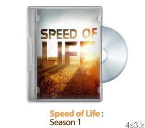 1478803695 speed of life 2010 300x264 - دانلود Speed of Life 2010 - مستند شکار و بقا (دوبله فارسی)