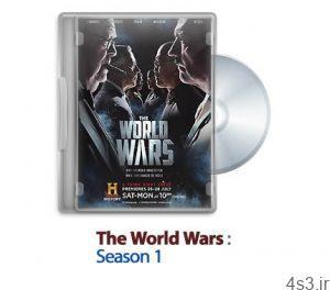 15 5 300x264 - دانلود The World Wars 2014 Season 1- مستند جنگ های جهانی: فصل اول