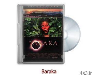 1505511453 baraka 1992 300x244 - دانلود Baraka 1992 - مستند برکت