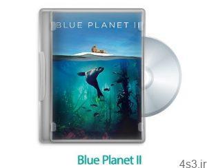 1522836257 blue planet ii 2017 300x244 - دانلود Blue Planet II 2017 - مستند سیاره ابی فصل دوم