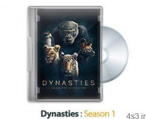 1543067280 dynasties 2018 300x245 - دانلود Dynasties 2018 S01 - مستند خاندان ها فصل اول