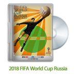 16 1 150x150 - دانلود Russia World Cup 2018 Opening Ceremony - مراسم افتتاحیه جام جهانی روسیه