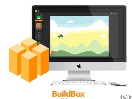 16 21 - دانلود BuildBox v2.1.0 MacOSX - نرم افزار ساخت بازی بدون کدنویسی