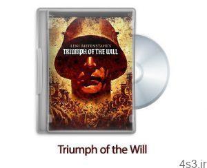 16 4 300x244 - دانلود Triumph of the Will 1935 - مستند پیروزی اراده