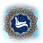 17 20 150x150 - دانلود مولودی به مناسبت میلاد امام علی (ع)