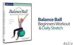 17. 300x186 - دانلود Balance Ball for Beginners Workout & Daily Stretch for Health with Suzanne Deason - آموزش انجام حرکات ورزشی با توپ