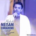 21 12 150x150 - دانلود آهنگ میثم ابراهیمی به نام خواهش
