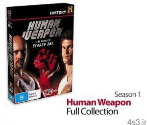 21 2 300x257 - دانلود Human Weapon Full Collection 16 Episode - آموزش مبارزات تن به تن در مجموعه مستند اسلحه انسانی