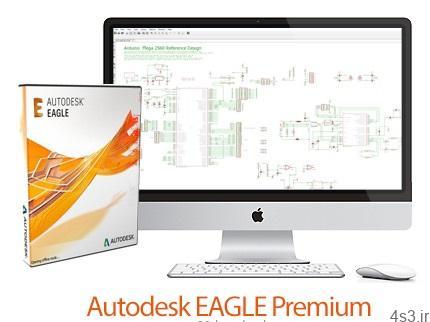 23 18 - دانلود Autodesk EAGLE Premium v8.3.1 MacOSX - نرم افزار طراحی مدارهای الکترونیکی