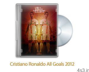 23 2 300x244 - دانلود Cristiano Ronaldo All Goals 2012 - مجموعه تمام گلهای زده شده توسط رونالدو در سال ۲۰۱۲