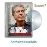 27 150x150 - دانلود Anthony Bourdain: No Reservations 2011: S07 - مجموعه آنتونی بوردین: مهمان ناخوانده