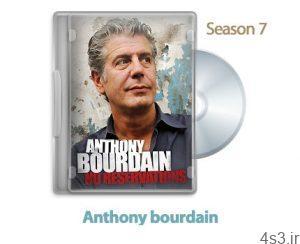 27 300x244 - دانلود Anthony Bourdain: No Reservations 2011: S07 - مجموعه آنتونی بوردین: مهمان ناخوانده
