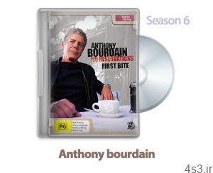 28 300x244 - دانلود Anthony Bourdain: No Reservations 2010 :S06 - مجموعه آنتونی بوردین: مهمان ناخوانده، فصل ششم