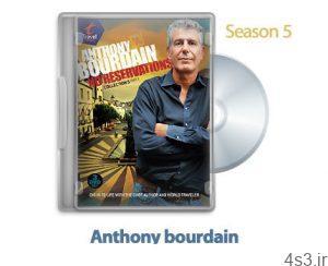 29 300x244 - دانلود Anthony Bourdain: No Reservations 2009: S05 - مجموعه آنتونی بوردین: مهمان ناخوانده