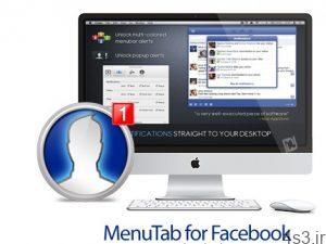 3 25 300x225 - دانلود MenuTab Pro For FaceBook v6.5 MacOSX - نرم افزار دسترسی سریع به فیسبوک