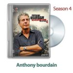 31 1 150x150 - دانلود Anthony Bourdain: No Reservations 2008: S04 - مجموعه آنتونی بوردین: مهمان ناخوانده