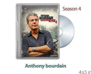 31 1 300x244 - دانلود Anthony Bourdain: No Reservations 2008: S04 - مجموعه آنتونی بوردین: مهمان ناخوانده