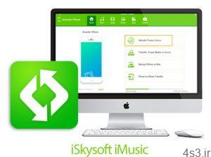 32 17 300x223 - دانلود iSkysoft iTransfer v4.5.2.1 MacOSX - نرم افزار انتقال اطلاعات بین گوشی های مختلف موبایل