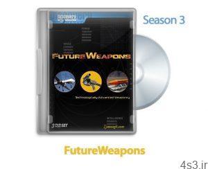 33 300x244 - دانلود FutureWeapons 2008: S03 - مستند سلاح های آینده، فصل سوم