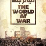 34 3 150x150 - دانلود سریال دنیا در جنگ The World at War با دوبله فارسی