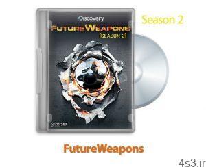 34 300x244 - دانلود FutureWeapons 2006: S02 - مستند سلاح های آینده: فصل دوم