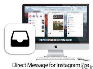 35 14 300x223 - دانلود Direct Message for Instagram Pro v4.4 MacOSX - نرم افزار ارسال و دریافت پیام های اینستاگرام
