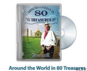 4 23 300x244 - دانلود Around the World in 80 Treasures 2005 - مستند دور دنیا با ۸۰ گنجینه