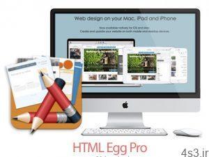 42 12 300x225 - دانلود HTML Egg Pro v7.80.9.1 MacOSX - نرم افزار ساخت صفحات وب سایت