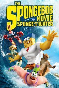 47 200x300 - دانلود انیمیشن The SpongeBob Movie Sponge Out Of Water 2015 – باب اسفنجی بیرون از آب با دوبله فارسی