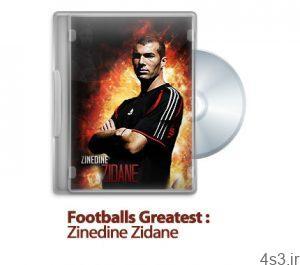 5 5 300x265 - دانلود Footballs Greatest: Zinedine Zidane - مستند بهترین های تاریخ فوتبال: زین الدین زیدان