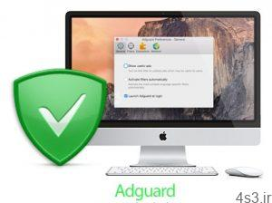 55 3 300x224 - دانلود Adguard v2.4.3 (718) Nightly MacOSX - نرم افزار حذف پنجره های تبلیغاتی