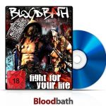 7 13 150x150 - دانلود Bloodbath PS3, XBOX 360 - بازی حمام خون