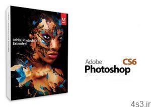 8 22 300x213 - دانلود Adobe Photoshop CS6 MacOSX - نرم افزار ویرایش عکس
