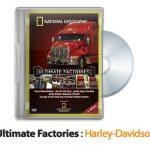 Inked1294567349 ultimate factories harley davidson LI 150x150 - دانلود Ultimate Factories: Harley-Davidson - مستند کارخانه های عظیم: هارلی دیویدسون
