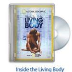 Inside the Living Body 2004 150x150 - دانلود Inside the Living Body 2004 - مستند درون بدن انسان