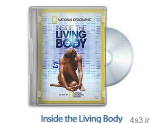 Inside the Living Body 2004 300x245 - دانلود Inside the Living Body 2004 - مستند درون بدن انسان