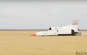 آزمایش خودرو با سرعت 725 کیلومتر در ساعت سایت 4s3.ir