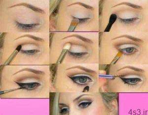 آموزش تصویری آرایش چشم + عکس سایت 4s3.ir