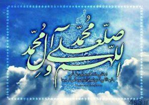 از تولد تا بعثت پیامبر اکرم (ص) سایت 4s3.ir