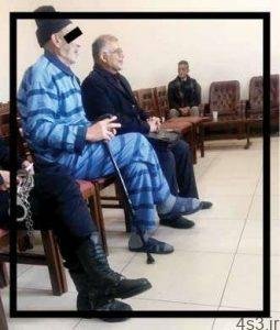 اشک پشیمانی پیرمرد در قتل همسرش سایت 4s3.ir