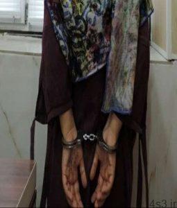 اعتراف زن سارق به ۳۸ فقره کیف زنی در کاشان سایت 4s3.ir